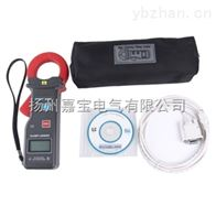 ETCR6600ETCR6600系列高精度钳形漏电流表