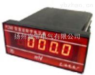PZ88型PZ88型麵板式直流數字電壓表
