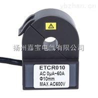 ETCR010ETCR010開合式高精度漏電流傳感器