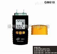 GM610GM610 木材水分檢測儀