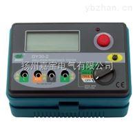 DY30-2DY30-2(500/1000/2500V) 數字式絕緣電阻測試儀