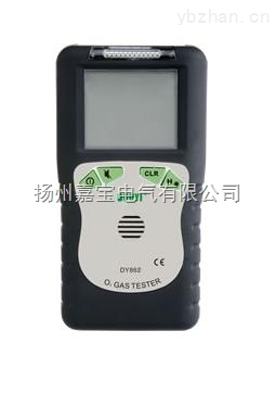 DY862 氧氣氣體濃度檢測儀