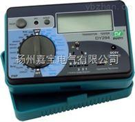 DY294DY294 晶体管直流参数测试仪