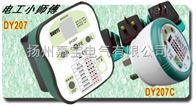 DY207DY207 插座安全测试器