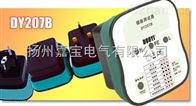 DY207BDY207B 插座安全测试器