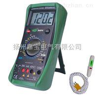 DY2201CDY2201C 多功能數字汽車檢修萬用表