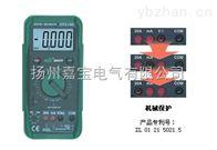 DY2104DY2104 機械保護式數字萬用表