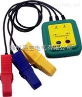 DYXZ-02DYXZ-02 非接触型相序检测仪