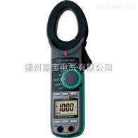 共立2056R共立2056R交直流钳形电流表