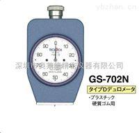 日本teclock得乐指针式橡胶硬度计 硬质测试 GS-702N