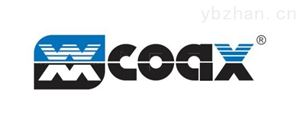 上海祥樹尚工優勢供應COAX冷卻液閥各種型號光速報價