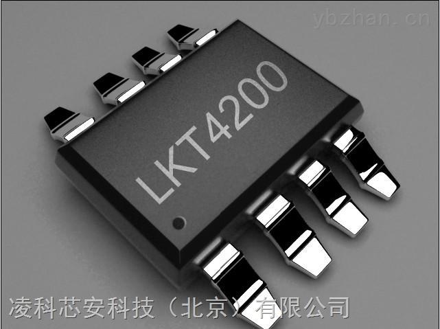LKT4200 32位高性能防盗版加密芯片