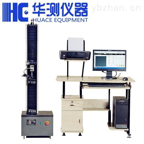 HC-821-60-【江蘇微機控制電液伺服萬能試驗機試驗設備】