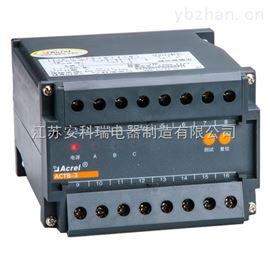 ACTB-3电流互感器二次侧过压保护器