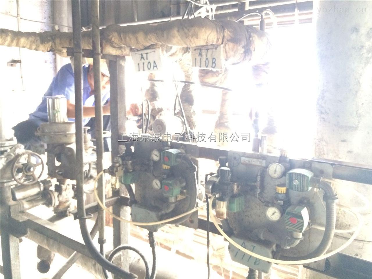 MPR E-Scan-尼龍66鹽在線濃度儀