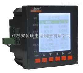 APMD520江苏安科瑞直供APMD系列zui大需量谐波测量表