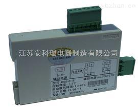 WH03-01/H普通型温湿度控制器