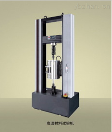 微机控制塑料、橡胶高温拉伸蠕变持久试验机