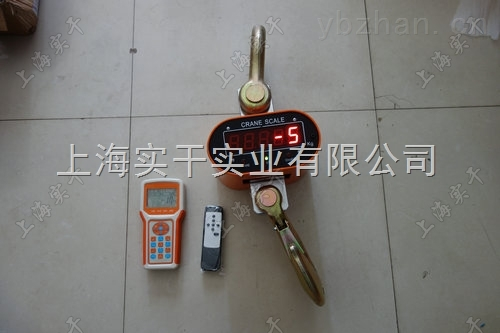 直显式带遥控器电子吊秤