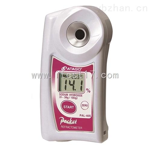 PAL-40S 氢氧化钠/烧碱(NaoH)浓度折射仪