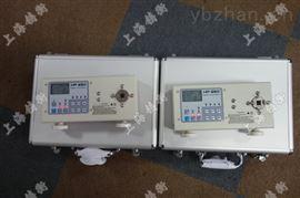 数字扭力测试仪SGHP-50数字扭力测试仪