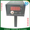 盛达手持式钢厂专用手持式熔炼钢水测温仪W330