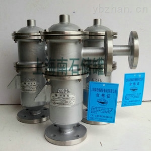 不锈钢接管式阻火呼吸阀