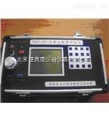 便攜式粉塵快速測定儀              RH-FNF-MPL