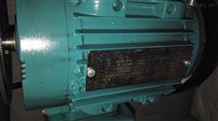 ARBO DO-32-95 回转泵