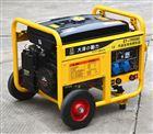ET-190AE汽油发电电焊机型号/发电电焊机zui低价