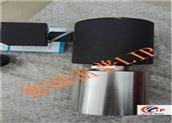 進口高粘度液體電磁閥