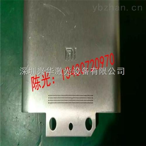 激光小孔加工|激光细孔加工|激光微孔加工