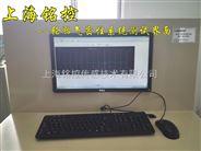 上海銘控輪胎氣密性試驗系統MD-HL1803