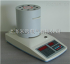 SBSFY-60C水分测定仪
