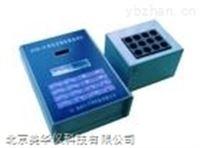 經濟型COD檢測儀