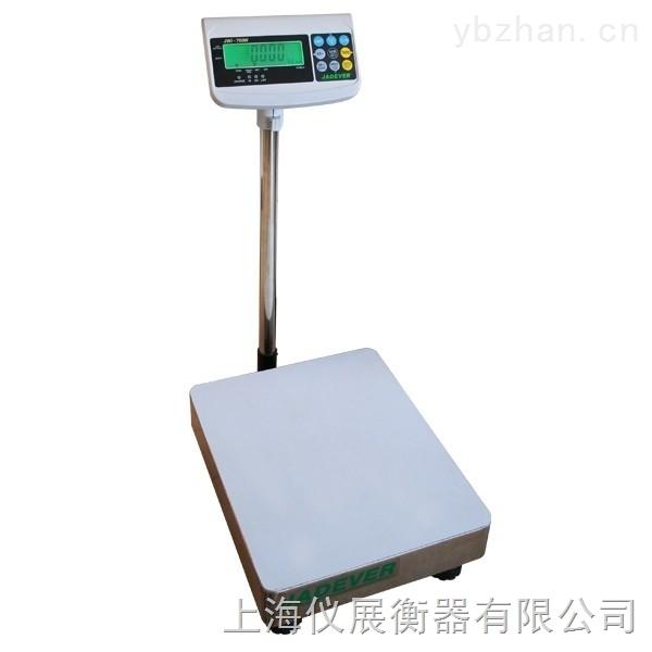 計重電子秤不銹鋼臺面電子秤30kg落地式臺秤