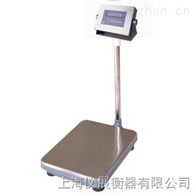 藍牙計重電子臺秤(快遞專用臺秤)
