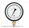 YB-150B精密压力表 上海自动化仪表四厂