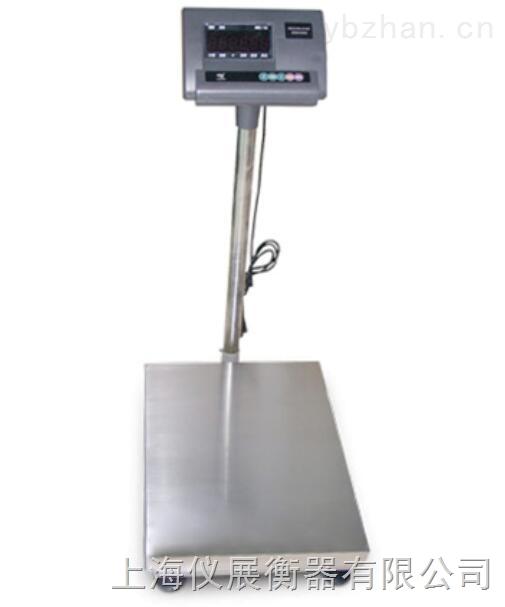 定量报警电子台秤(电子计重台秤)