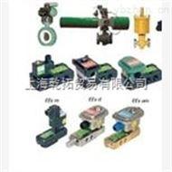 122BA400M011B61NUMATICS微型电磁阀规格