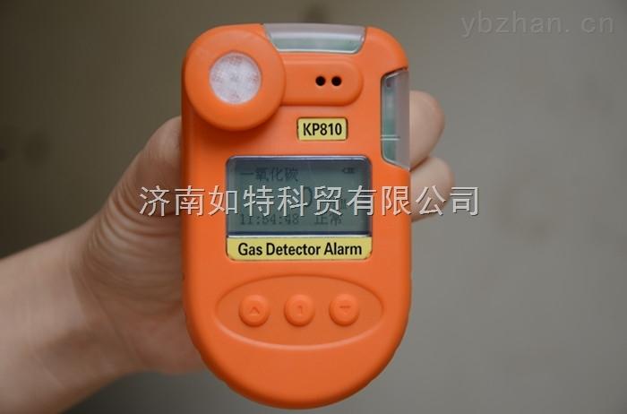 便攜式kp810二氧化氮檢測儀 NO2氣體濃度檢測手持儀
