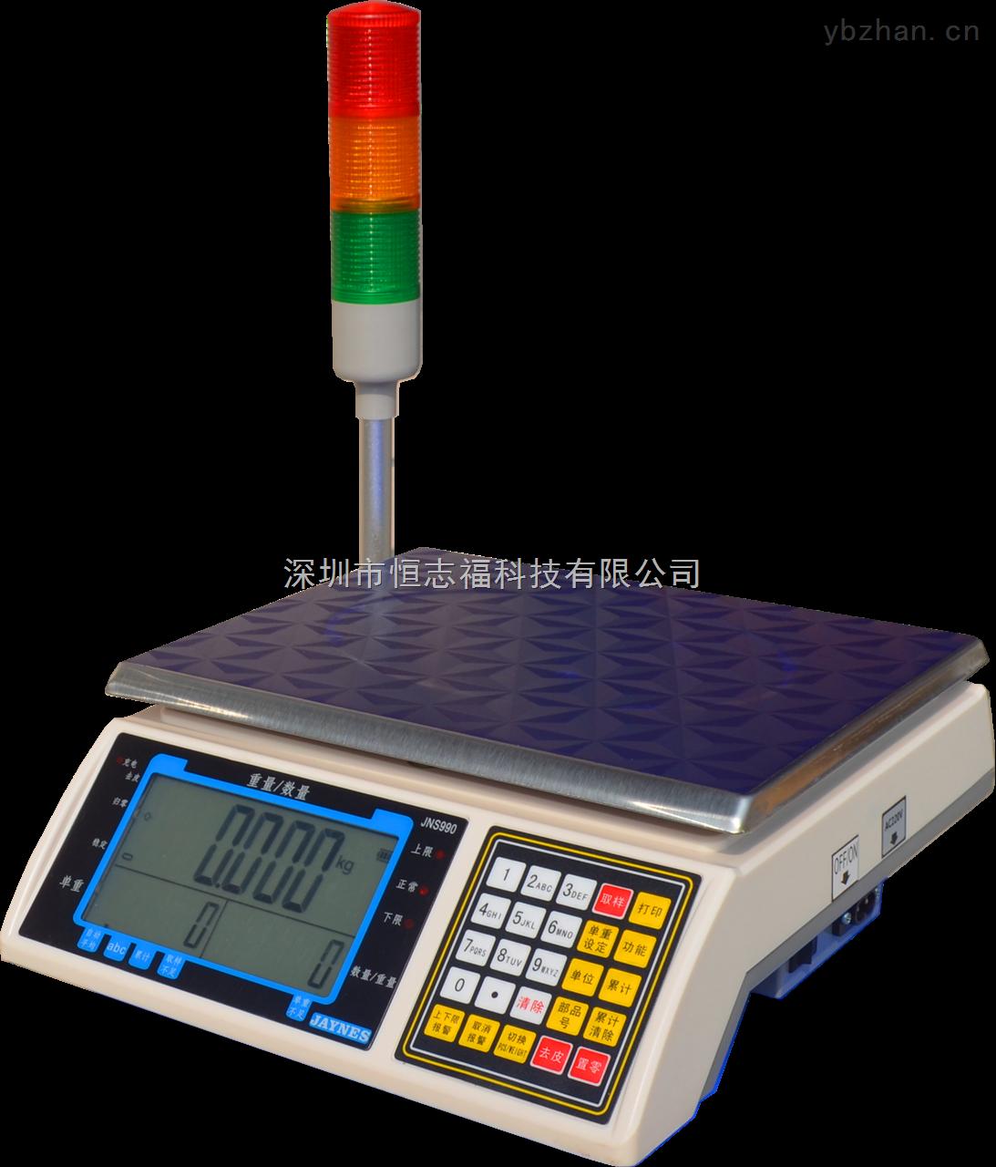 EXCELL-帶打印功能天平秤,日期時間重量毛重凈重