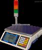电脑连接电子秤,称重后直接打印标签电子磅,连接热敏纸打印机的台秤