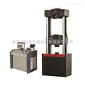 液壓萬能試驗機 整管拉伸專業檢測設備