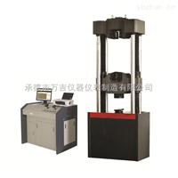 液压万能试验机 整管拉伸专业检测设备