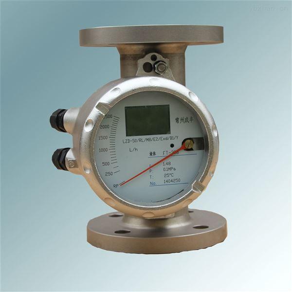 質量優金屬管浮子流量計成豐儀表五項