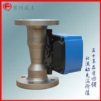 金屬管轉子流量計選型廠家遠傳型
