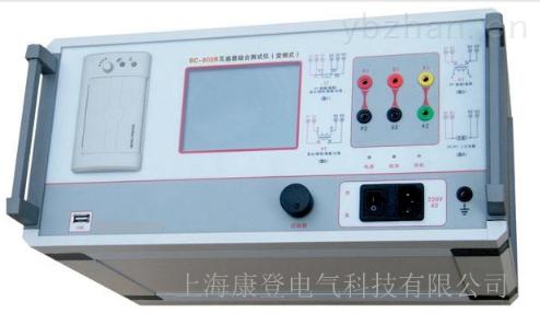 DGFA-T變頻互感器綜合測試儀