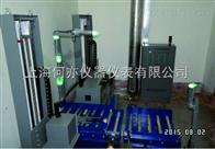 HY-8780桶装γ放射性无损检测系统