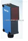 WL14-2P430现货德国SICK光电传感器